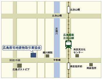 (社)広島県宅地建物取引業協会